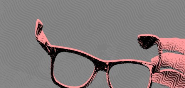 An Old Blindspot